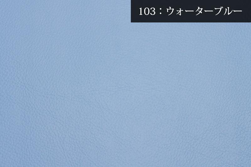 ノート(0011)
