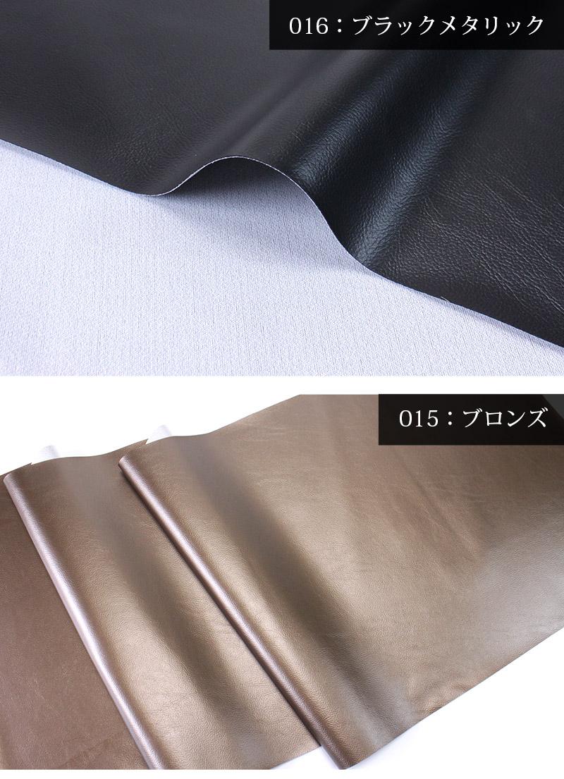 ノート2キッズ/メタリックカラー(0011)