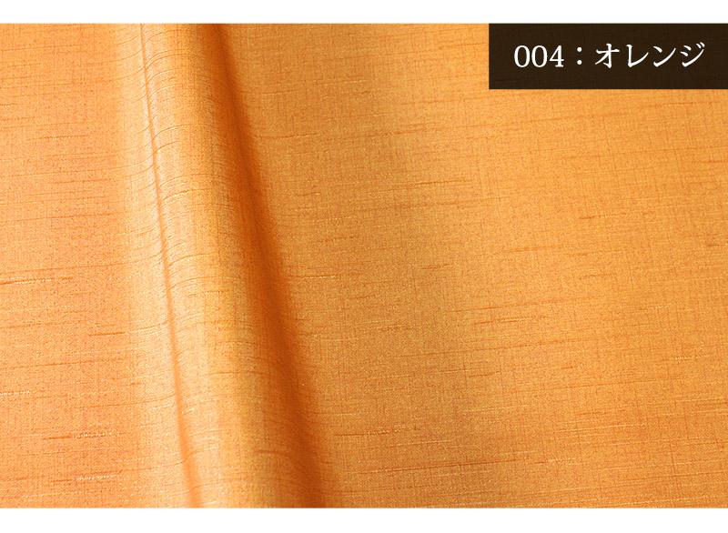 合皮生地アクセル(0053)