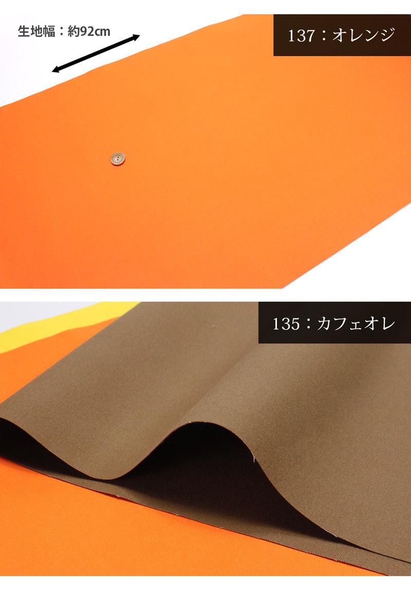 11号帆布(0853)