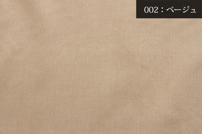 カラー1(1124)