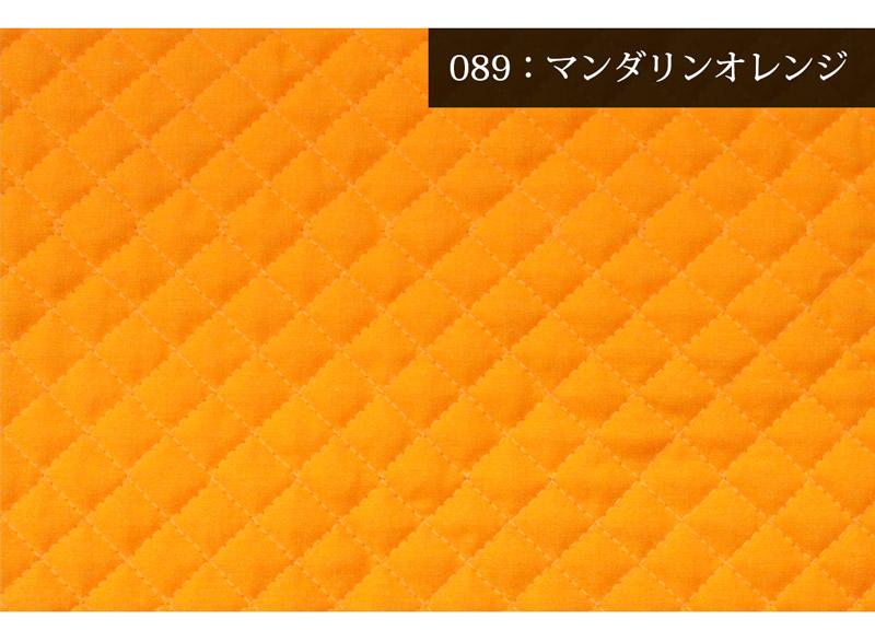 マンダリンオレンジ