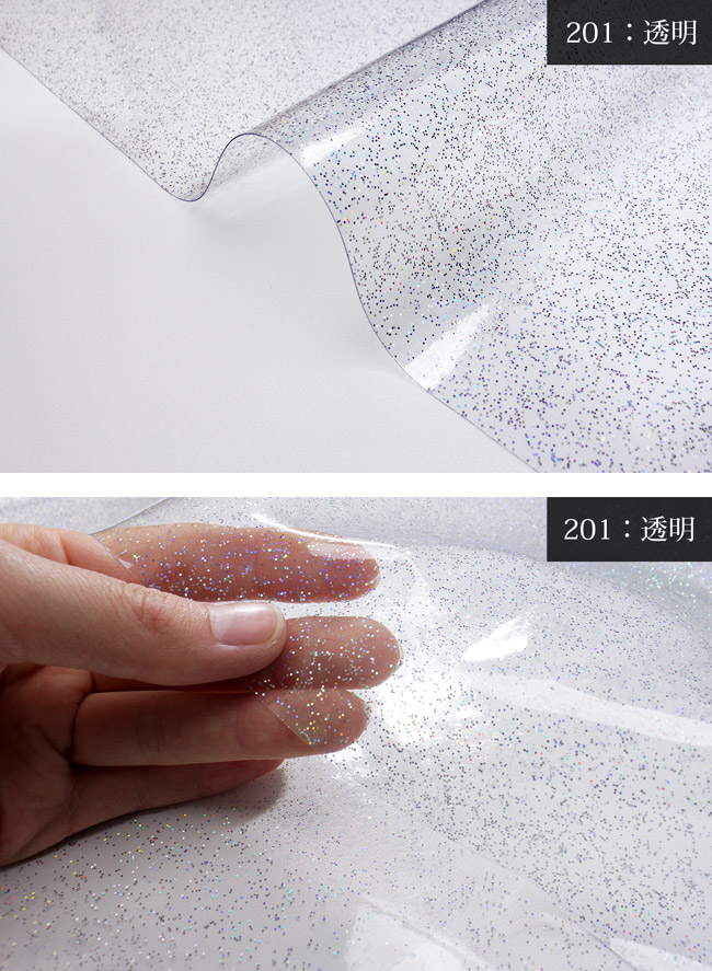 0.3mmラメ入り透明シート((1158)