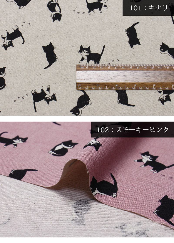 ネコと小さな足あと柄綿麻キャンバス生地(1255-1)
