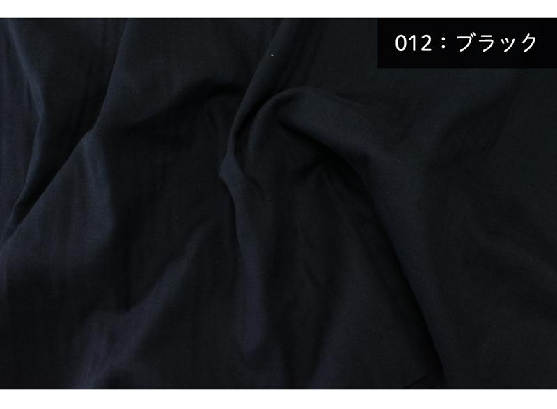 012 ブラック