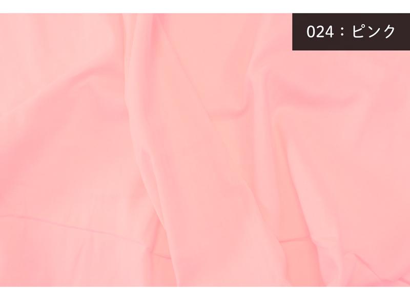 024 ピンク