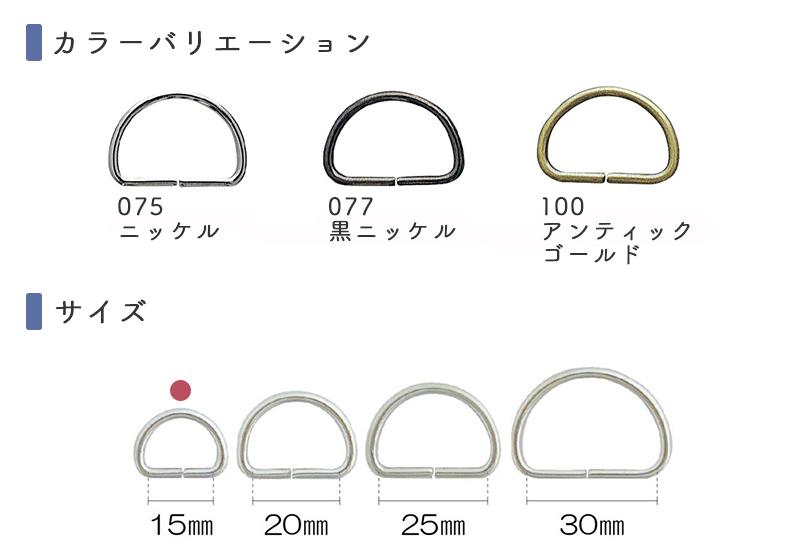 ◆KIYOHARAサンコッコーDカン15mm2個入りアンティックゴールド(1936-100)