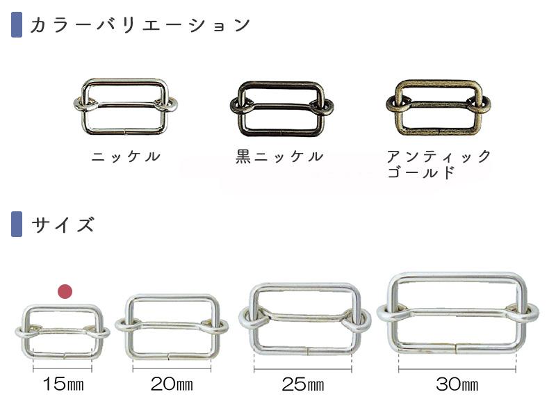 ◆KIYOHARAサンコッコー移動カン25mm2個入りアンティックゴールド(1940-135)
