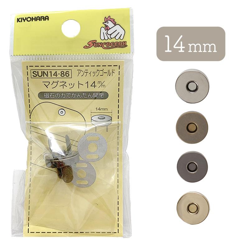 ◆KIYOHARAサンコッコーマグネット14mmアンティックゴールド(1941-086)