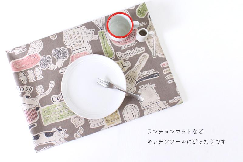 Miyako kawaguchi ネコとゆかいなキッチン綿麻キャンバス生地(1968)