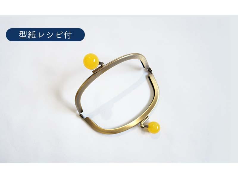 ◆キャンディー玉付口金[BK-1075](2117)