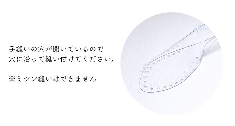 ◆無色透明のクリア持ち手(2791)