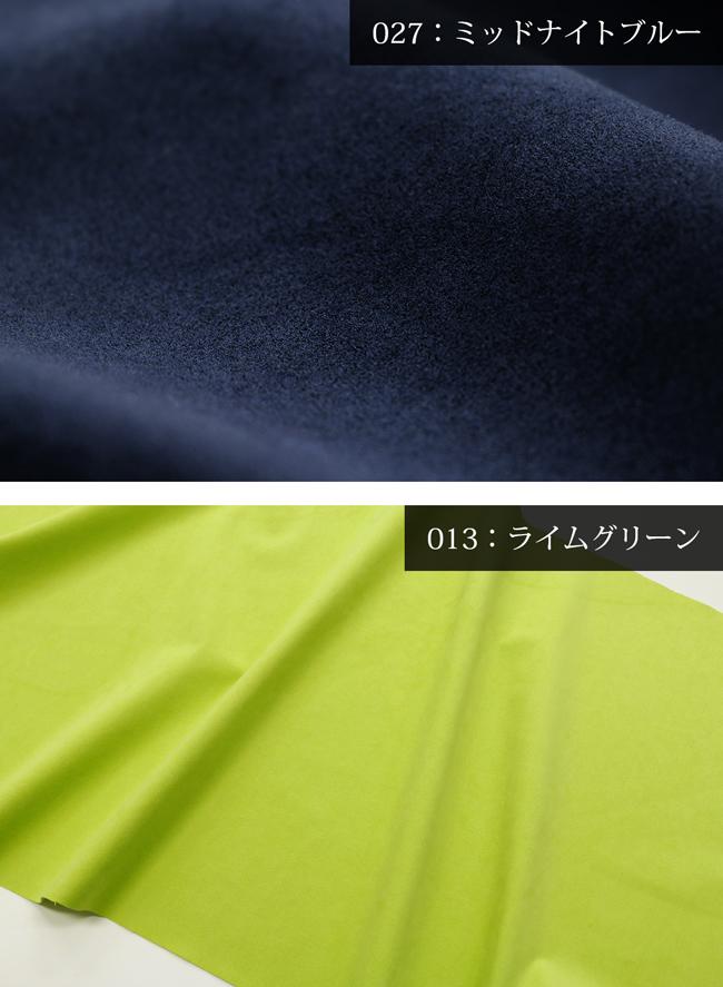 人工皮革 ミルキースエード(3215-1)