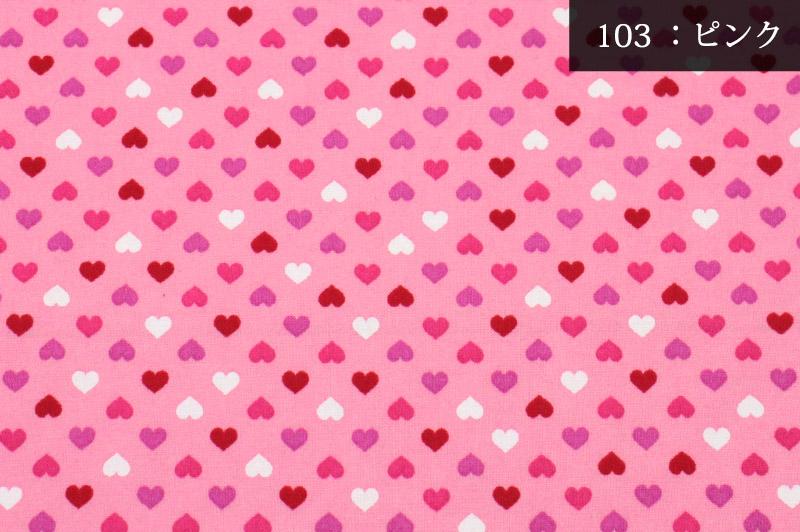 103 ピンク