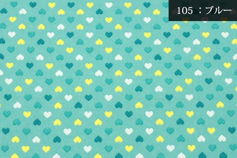 105 ブルー