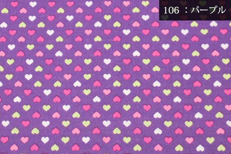 106 パープル