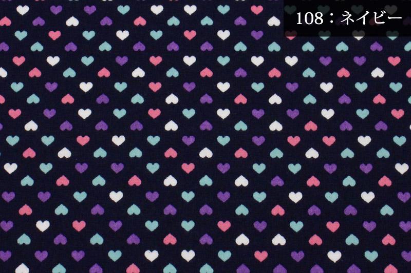 108 ネイビー