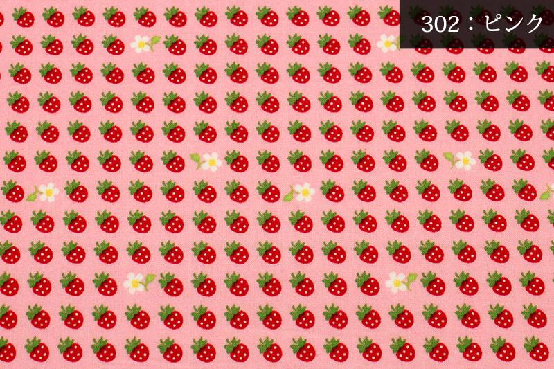 302 ピンク