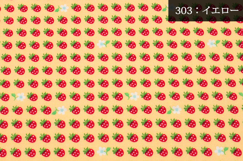 303 イエロー
