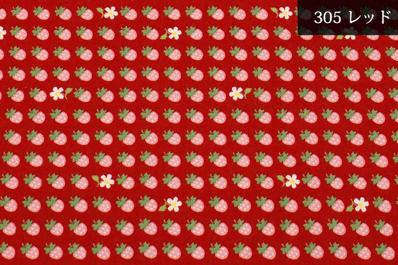 305 レッド