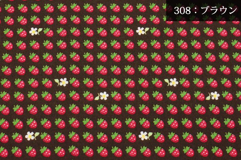 308 ブラウン