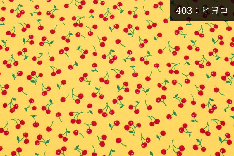 403 ヒヨコ