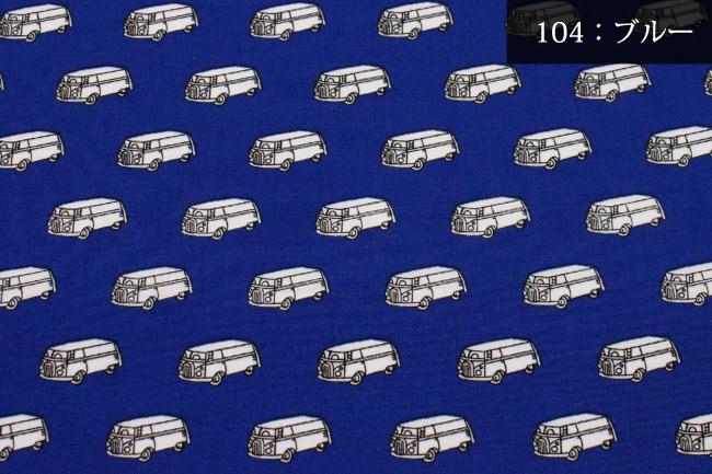 104 ブルー
