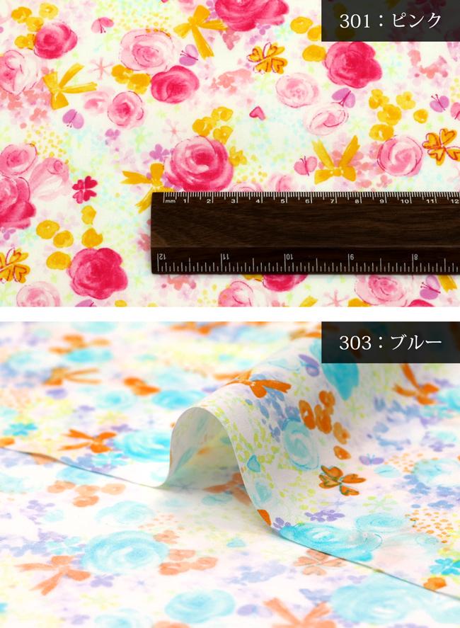 水彩タッチブロードスイートドリームプリント生地(8587-3)